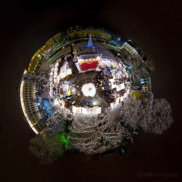 Nemski-Koleden-Bazar-Little-Planet-Bulgaria