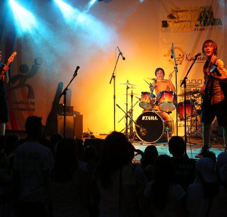 Balkan Art Fest 2016